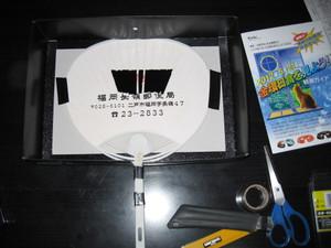 2012_0520_143121aa